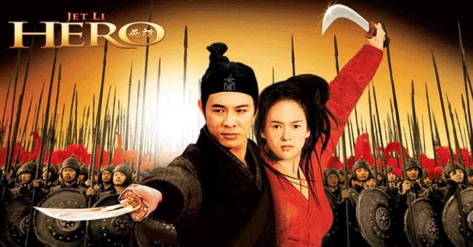 best swordsman in movies