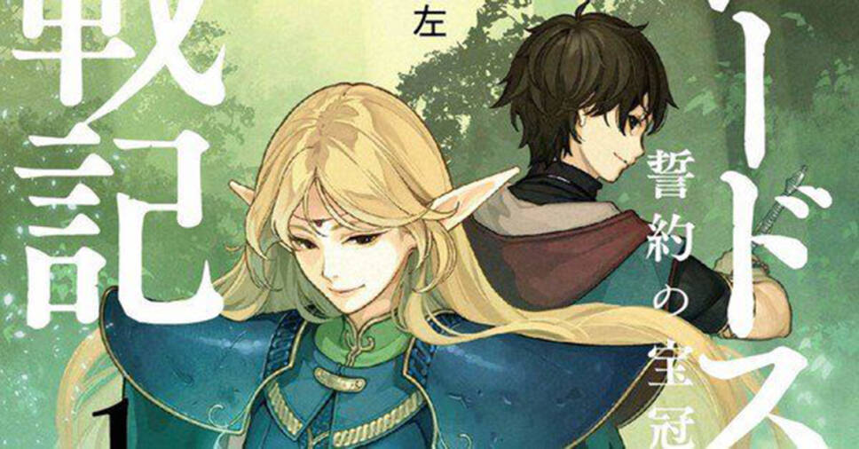 knight anime