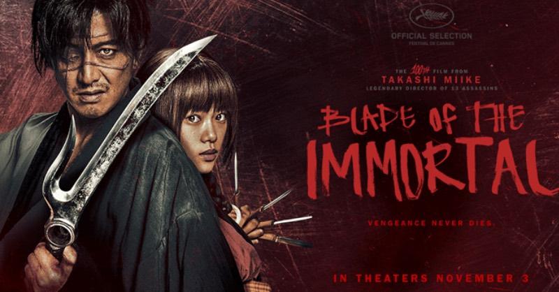 Movies Like The Last Samurai